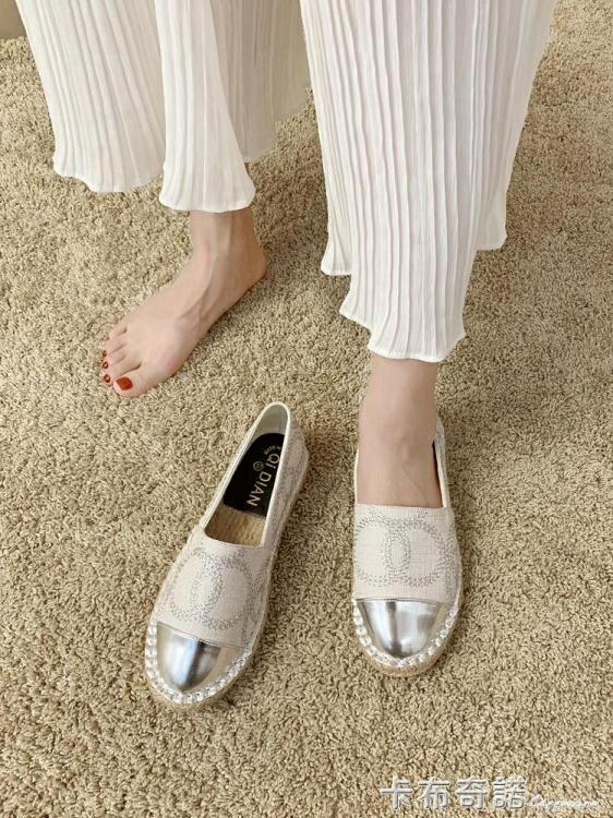 單鞋女復古漁夫鞋春季新款韓版草編休閒透氣一腳蹬百搭樂福鞋 卡布奇諾 8號時光