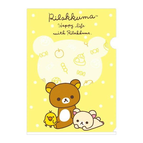 【真愛日本】17030200019日本製A4文件夾-懶熊三人鬆餅黃  SAN-X 懶熊 奶熊 拉拉熊  收納 辦公用品 資料夾