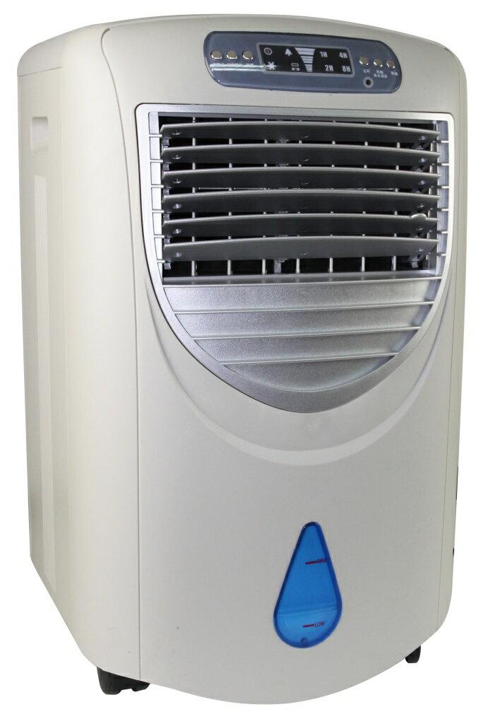 【限時特賣】『勳風』HF-668RC 冰風暴負離子移動式遙控水冷氣★杰米家電☆