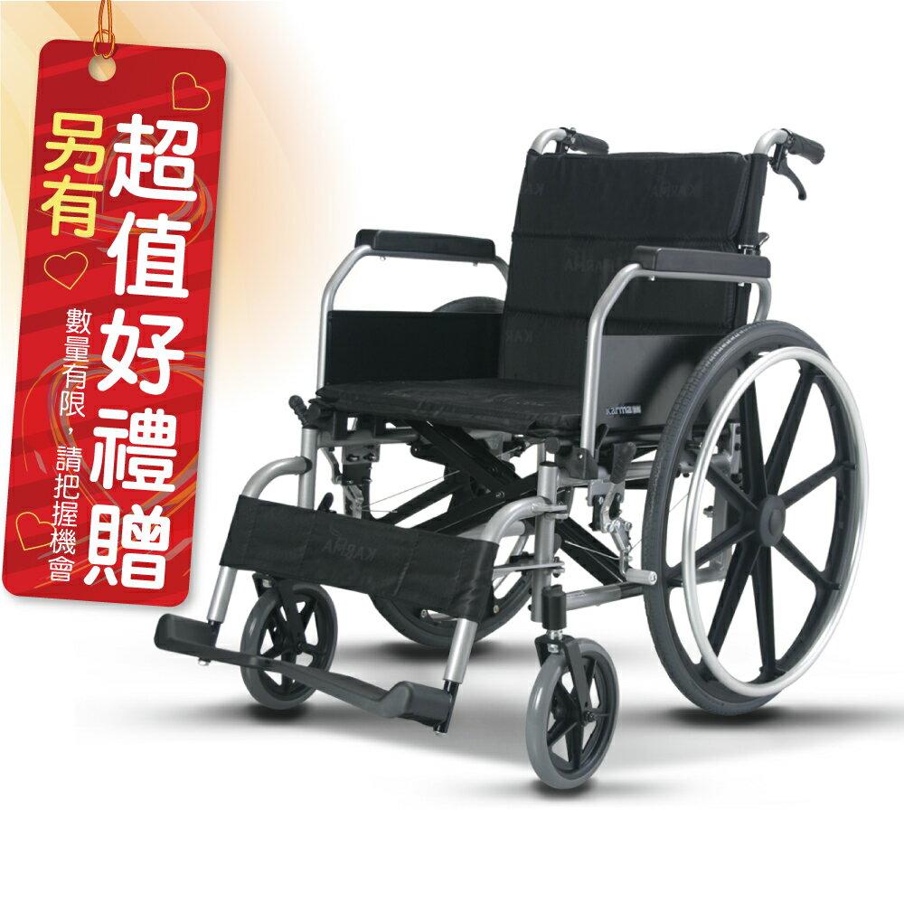 """康揚karma KM-8520 多功能移位型 手動鋁合金輪椅 座位寬16""""、18""""(英吋) 輪椅-B款、附加功能-移位(A款)補助 贈品 耳額溫槍"""
