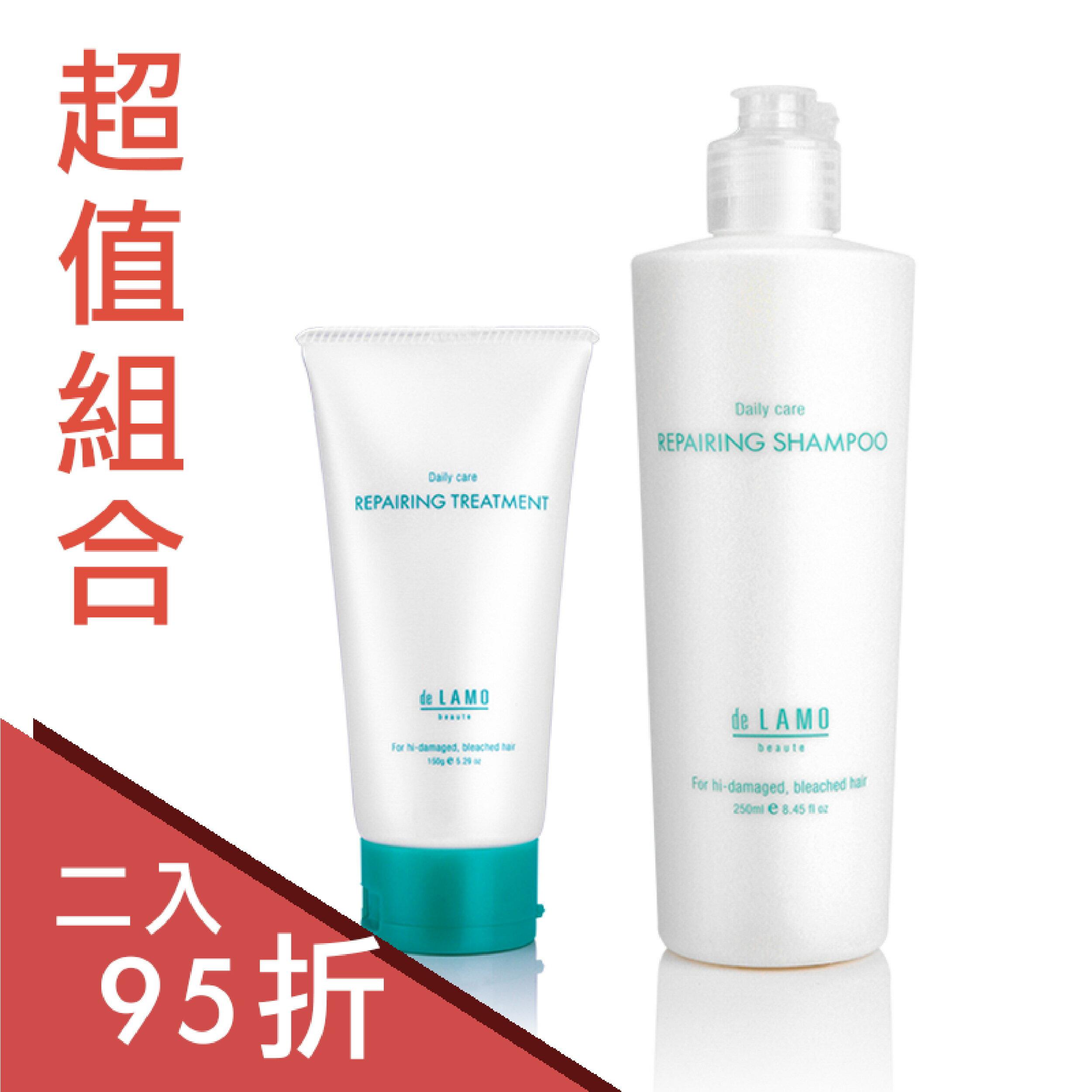 日本 de LAMO 結構式護髮領導品牌 【極致修護系列組合】極緻修護護髮素 150g+極緻修護洗髮乳 250ml 亞壽特美容 ASTER BIYOU 0
