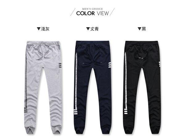☆BOY-2☆【OE55578】棉褲  街頭側邊印字運動棉褲縮口褲 1