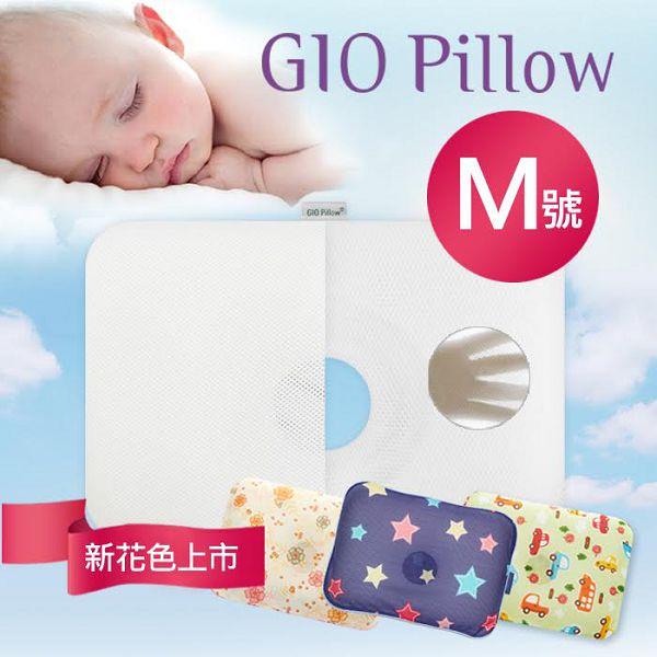 韓國 GIO Pillow 超透氣護頭型嬰兒枕頭 M號(11色可選)