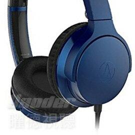 <br/><br/>  【曜德★新上市】鐵三角 ATH-AR3 藍色 摺疊耳罩式耳機 可拆卸導線 ★免運★送收線+收納袋★<br/><br/>