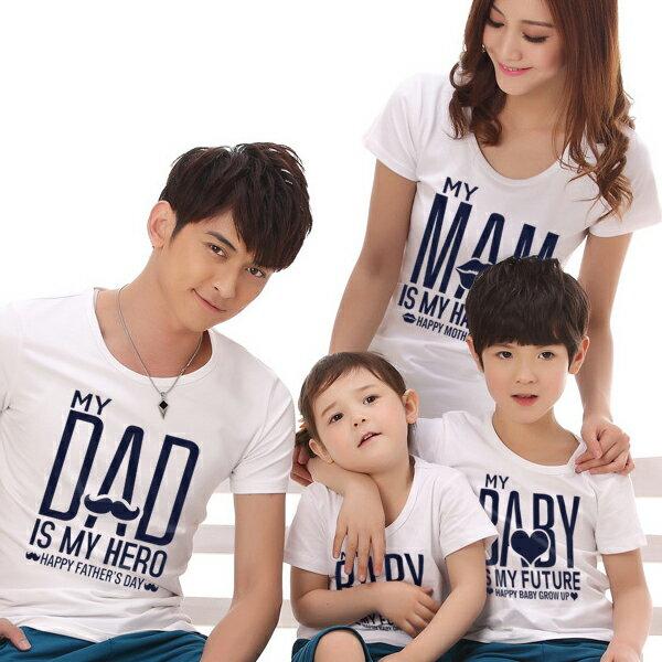 T恤 情侶裝 客製化 MIT 製純棉短T 班服◆ 出貨◆ 配對情侶裝.MY BABY IS