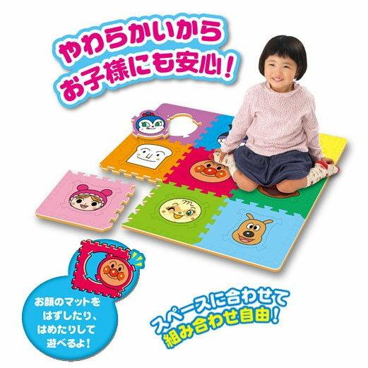 麵包超人9片彩色組合地墊立體拼圖日本帶回正版商品