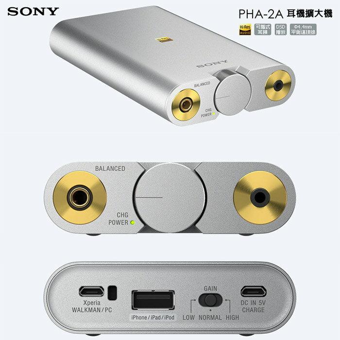 <br/><br/>  SONY PHA-2A Hi-Res (贈MUC-S12NB1耳機線) 可攜式耳機擴大機 公司貨上網登錄兩年保固<br/><br/>