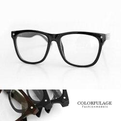 文青鏡框 簡約率性感大方框側邊圓點鉚釘造型眼鏡  柒彩年代【NY250】單支