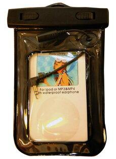 LAVOD防水袋LMB-008(防水包戲水袋戲水包潛水袋防塵袋保護套)