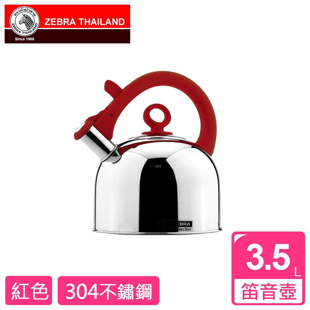 ~斑馬ZEBRA~#304不鏽鋼 形象粉彩笛音壺 3.5L  紅色  113491RD