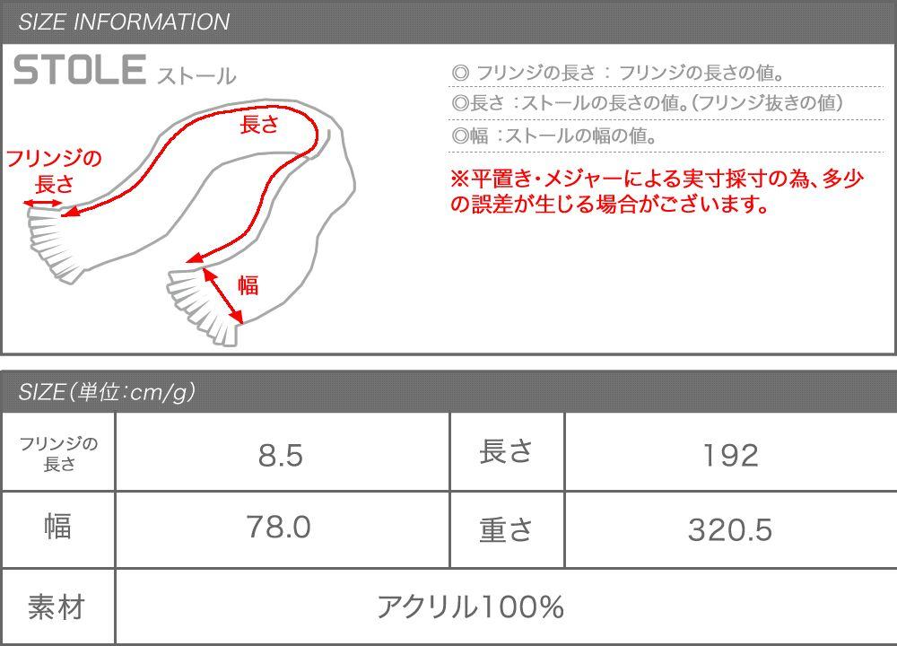 日本CREAM DOT  /  ストール マフラー チェック柄 ファッション小物 大判 タータンチェック 大人 上品 エレガント フェミニン グレー ネイビー ブルー  /  a03585  /  日本必買 日本樂天直送(2790) 8