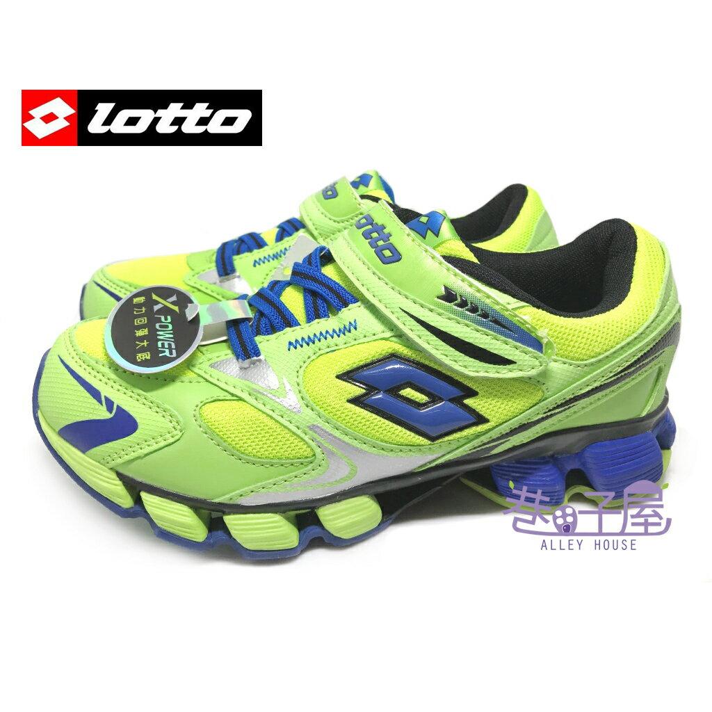 【巷子屋】義大利第一品牌-LOTTO 男童X-POWER動感彈力跑鞋 [2085] 螢光綠 超值價$498