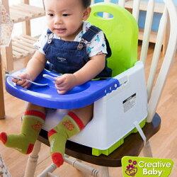 *babygo*美國Creative Baby 攜帶式輔助餐椅