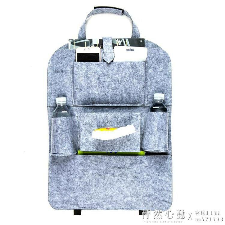 汽車收納袋座椅收納袋靠背掛袋車載置物袋紙巾盒置物箱整理用品 走心小賣場