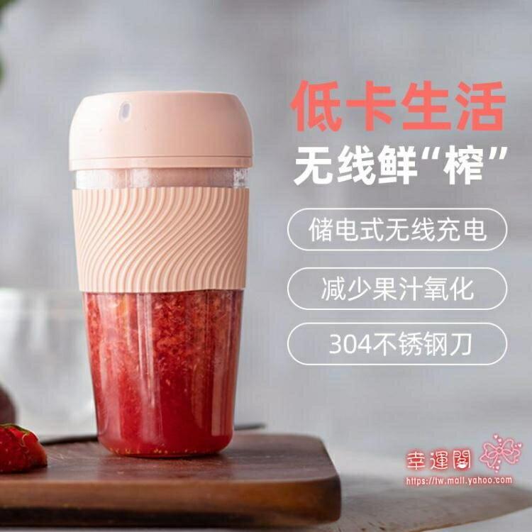 電動奶昔杯 少數派自動攪拌杯電動便攜奶昔杯搖搖杯健身運動杯蛋白粉搖杯充電
