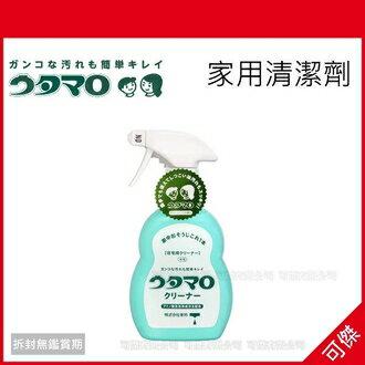 可傑 日本製 歌磨 UTAMARO 家用清潔劑 400ml 溫和不傷手的家用清潔劑