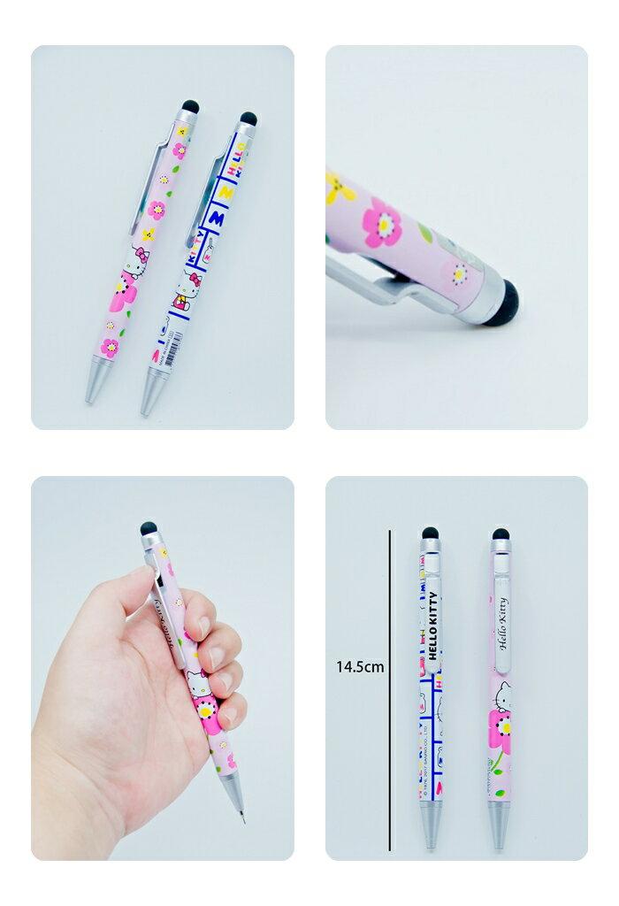 X射線【C948586】KT按壓自動鉛筆-觸控,多色筆 / 自動鉛筆 / 中性筆 / 原子筆 / 鋼珠筆 / 自動筆 / 彩虹筆 / 色筆 / 鉛筆 1
