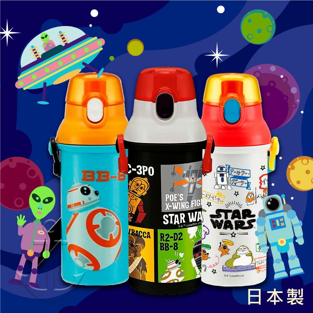 日本製SKATER直飲水壺星際大戰 STAR WARS小學生上學用學校用480ML