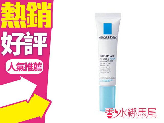 LA ROCHE POSAY 理膚寶水 全日長效玻尿酸保濕修護眼霜 15ml ◐香水綁馬尾◐