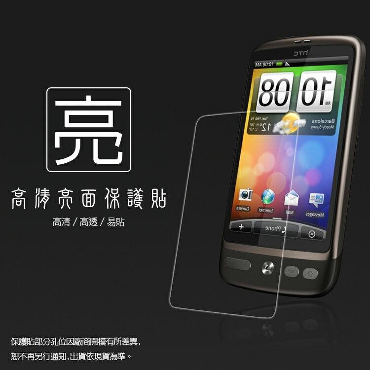 亮面螢幕保護貼 HTC Desire A8181 G7 渴望機 保護貼 亮貼 亮面貼