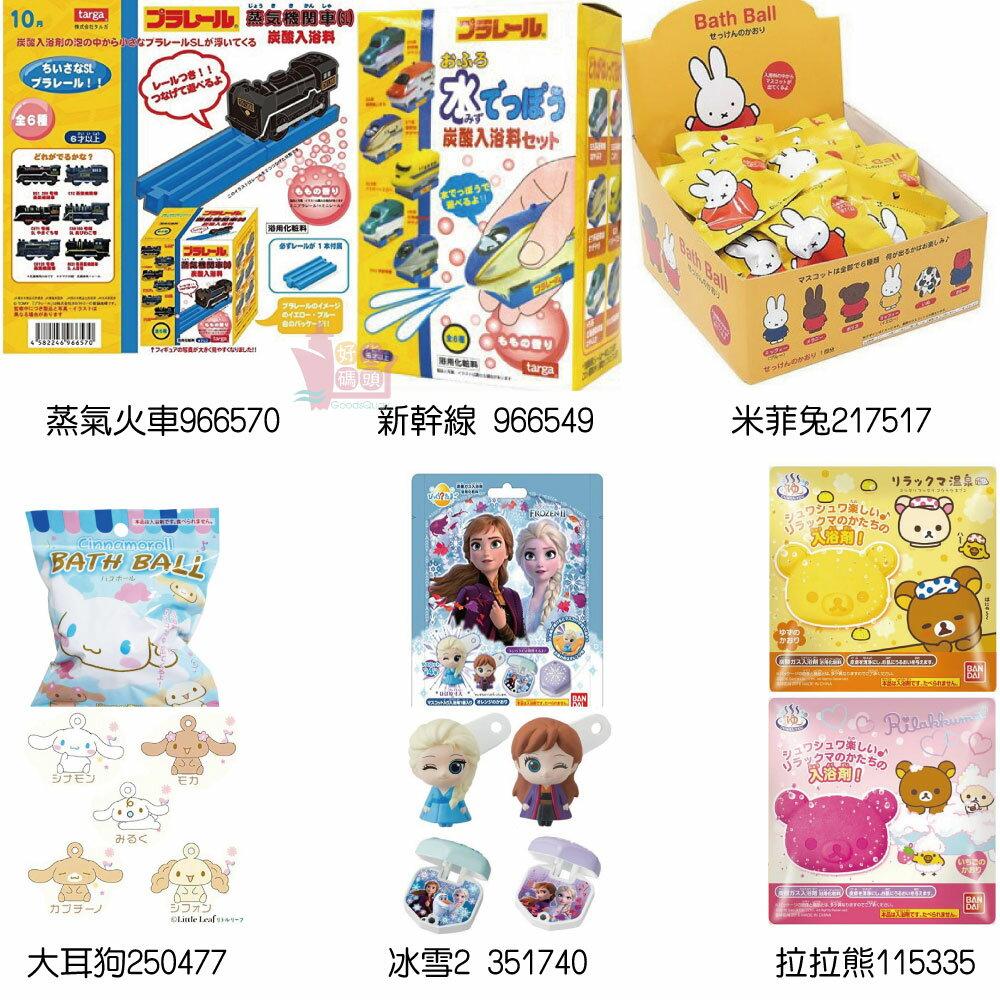 日本BANDAI TARGA NOL兒童碳酸泡澡球卡通沐浴球入浴劑 公仔 洗澡玩具 4