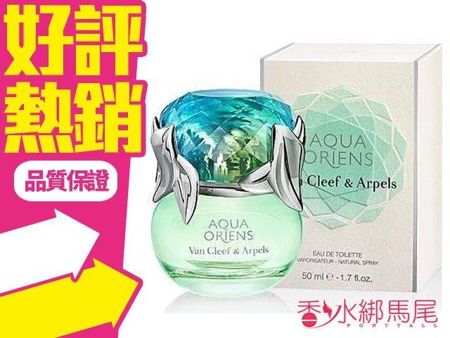 Van Cleef & Arpels Feerie 梵克雅寶 水漾明珠 女性淡香水 50ml?香水綁馬尾?