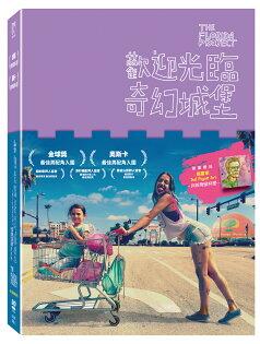歡迎光臨奇幻城堡DVD