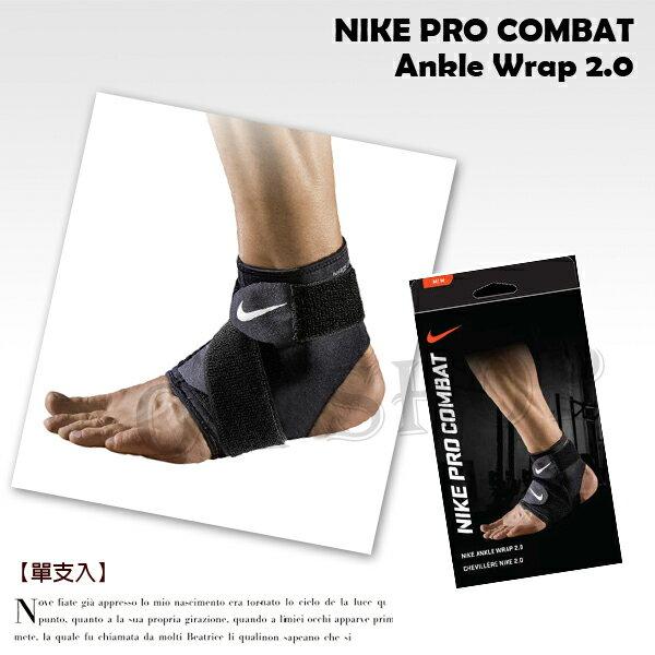 【NIKE】Pro Combat 2.0 壓縮型調整式護踝(兩支入)