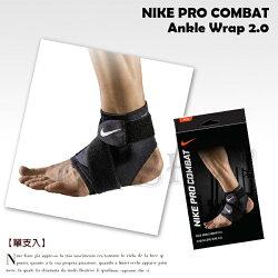 Nike Pro Combat 2.0 壓縮型 調整式護踝 全新台灣經銷正品 護踝 (單隻)