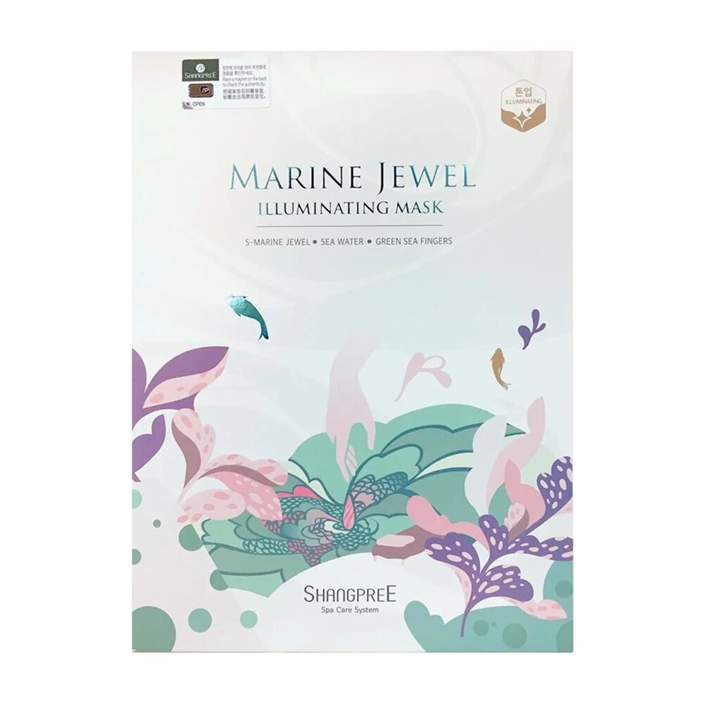 【SHANGPREE 香蒲麗】海洋刺松藻面膜 30ml 1片裝 (總代理正品)