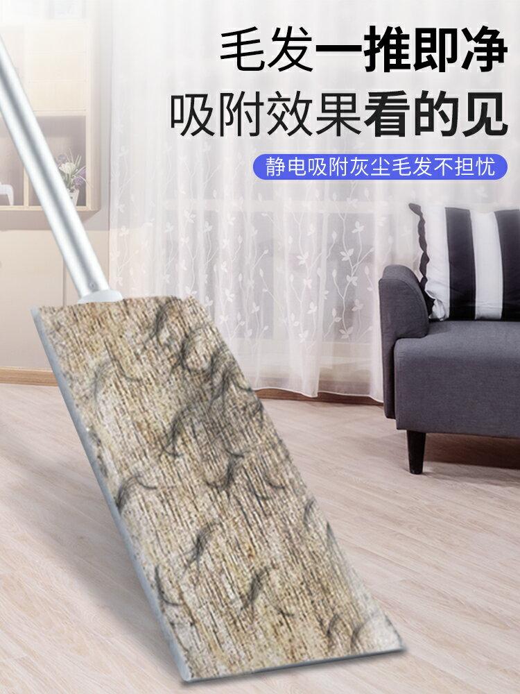 靜電除塵拖把除塵紙一次性吸塵紙家用加大加厚無塵紙濕巾拖布擦地