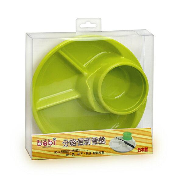 AKACHAN阿卡將:genkibebi元氣寶寶日本製分格便利餐盤-綠色