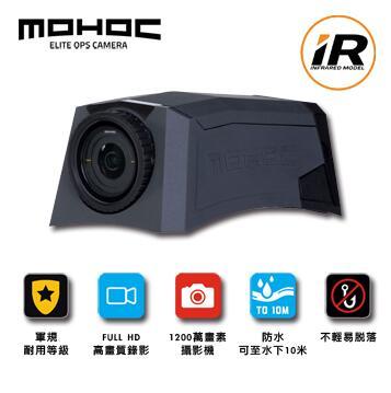 美國軍規 MOHOC 專業戰術夜視攝影機