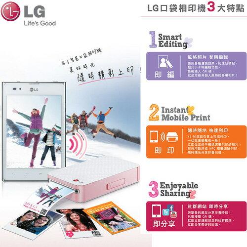 PGS7 隨身印 底片 相紙 - LG Pocket Photo 專用底片 普通款 30張 口袋相印機 適用 PD221 PD23【SCH5122】