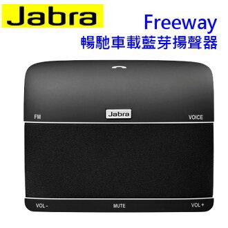 JABRA 捷波朗 Freeway 暢馳車載藍芽音樂撥放器 (先創代理)~訂購商品