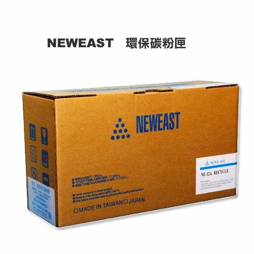 HP CB435A 適用LaserJet P1006環保碳粉匣(新晶片)
