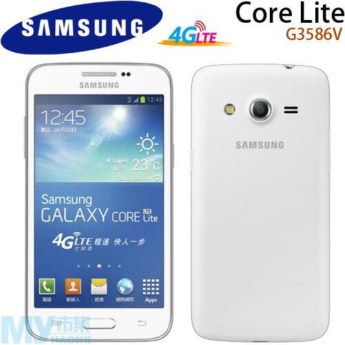 SAMSUNG GALAXY Core Lite G3586 全頻通智慧型手機(LTE版)