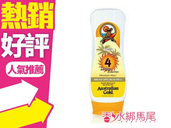 AustralianGold金色澳洲防護助曬乳液SPF4237ml◐香水綁馬尾◐