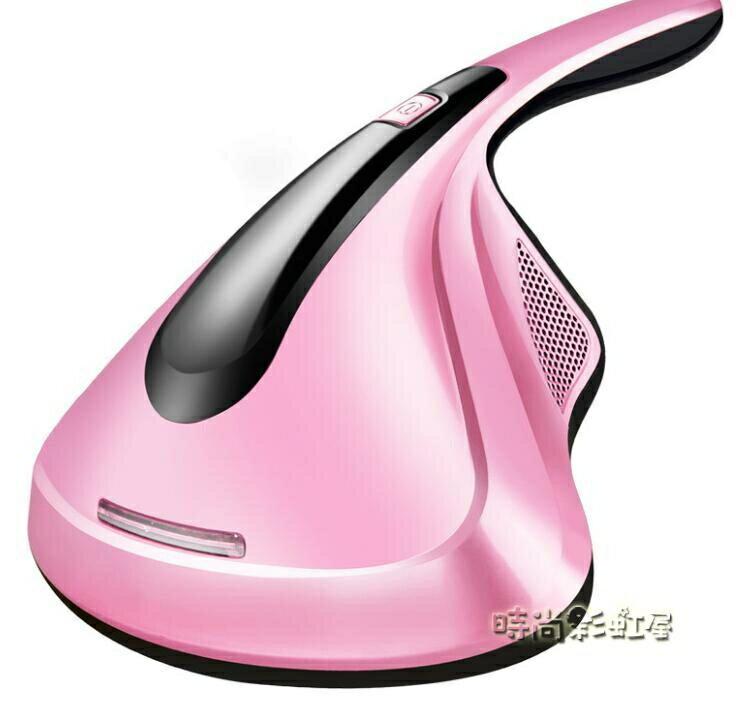 韓夫人除螨儀家用床上殺菌吸塵器小型去螨蟲神器紫外線吸螨除蝻機MBS