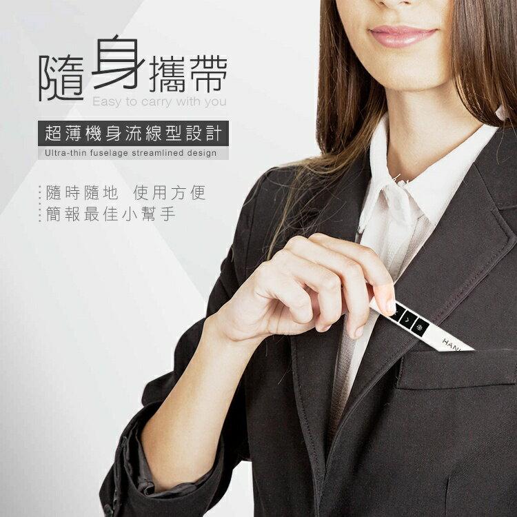 【HANLIN-PT16】超薄USB2.4g充電簡報翻頁筆@弘瀚科技