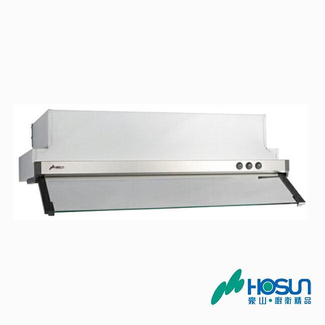 豪山 隱藏式烤白排油煙機(90CM) VEQ-9158P