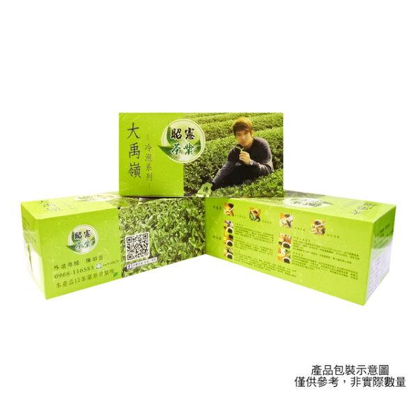 【昭憲茶業】冷熱泡袋泡式茶包-碳焙烏龍