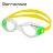 美國巴洛酷達Barracuda成人專業訓練系列抗UV防霧泳鏡-TITANIUM#16420 0