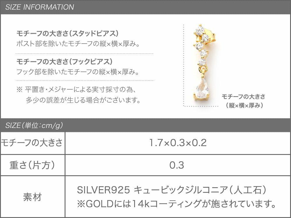 日本Cream Dot  /  浪漫鋯石穿孔耳環  /  p00001  /  日本必買 日本樂天代購  /  件件含運 8