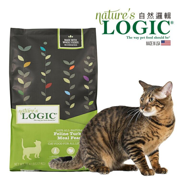 【Natures Logic自然邏輯】貓糧(挑嘴貓配方)