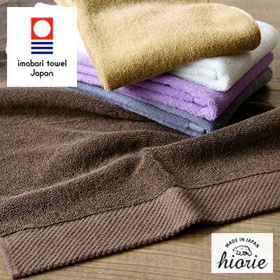 日本必買免運代購-日本製日本桃雪hiarie日織惠今治織上高密度100%純棉毛巾34×79cmVYGft。共5色