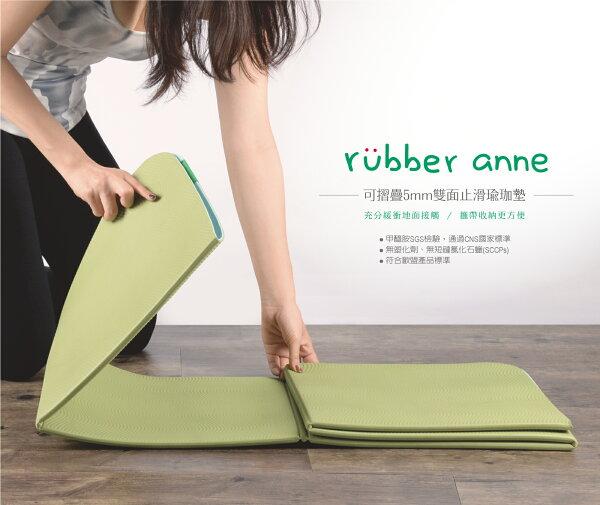 豆干式摺疊--TPE瑜珈墊(SGS檢驗合格)淺藍+橄欖綠