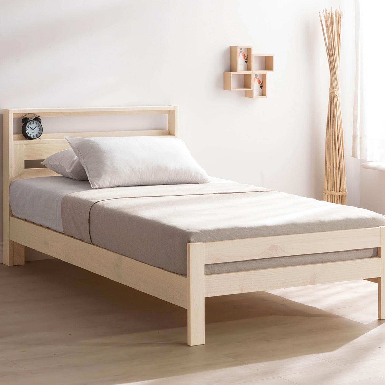 水星系列全實木床台-3.5尺床台床墊組-實木床板,單人床架,高級床墊,床台【myhome8居家無限】