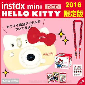 可傑 富士Fujifilm instax mini HELLO KITTY red 拍立得相機2016紅色限定版 公司貨