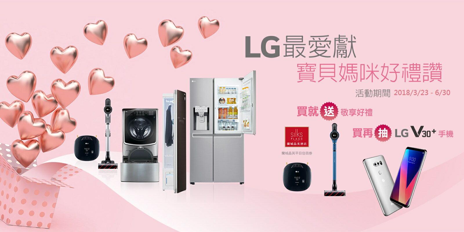 ***東洋數位家電*** LG 49型 UHD 4K IPS 硬板電視 49UK6320PWE